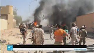 ليبيا: معارك شديدة وهجمات انتحارية في سرت