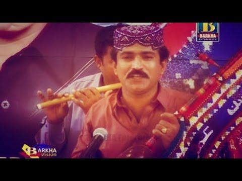 Ghulam Hussain Umrani - Asan Jehra Marho