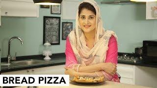 Bread Pizza | Quick And Easy | Ramzan | Iftari | Sahiba | CreatorsOne | Lifestyle With Sahiba
