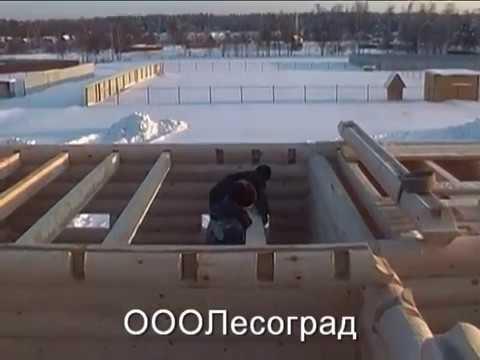 видео: Монтаж балок перекрытий в бревенчатом доме
