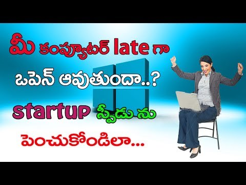 How to Boost Your PC Startup? | Science and Technology | Latest Updates | Net India
