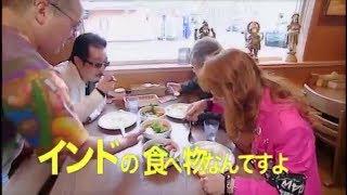 THE ALFEE スープカレーラーメンパフェin札幌