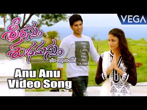 Srirastu Subhamastu Movie || Anu Anu Song...