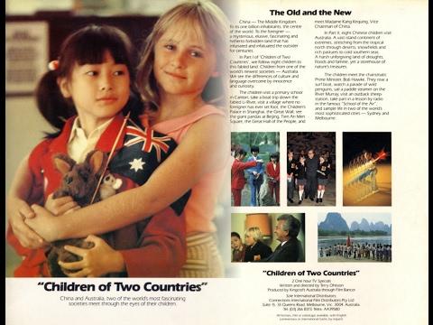 SVT 1985 - Barn från två länder - del 1 - På besök i Kina