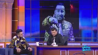 Fekret Sami Fehri S02 Ep22 | : عملت Feat مع Daly Taliani خاطر ولات عندي عائلة ولازم نصرف عليها