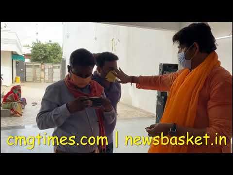 #CmgTimes भगवान श्री राम के लिए रो पड़े सांसद रवि किशन