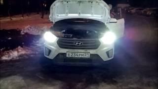 Светодиодные лампы (led) в обычные фары Hyundai Creta