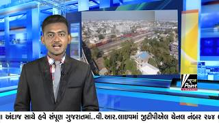 news point channel 16-06-2019 8.30pm