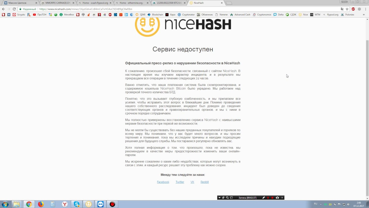 Verge Currency Bitcoin Talk Nicehash Litecoin – Rakesh Kumar Ramesh