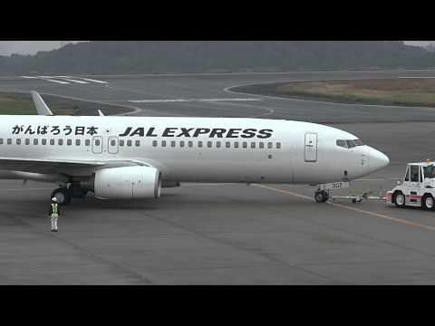 JAL EXPRESS Boeing 737-800 - Okayama Airport【OKJ/RJOB】 -