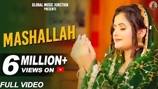 Mashallah (Full Song) | Anjali Raghav, Dhruv Singhal | Farista | New Haryanvi Songs Haryanavi 2020