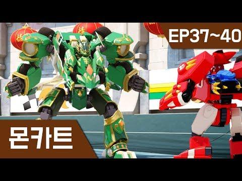 [MONKART] Episode 37-40