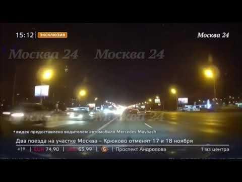 Видео ДТП на Кутузовском проспекте с регистратора Maybach