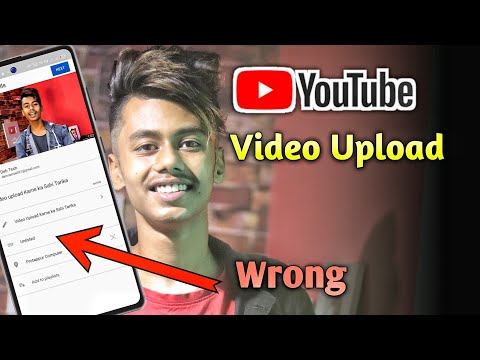 YouTube Video Upload Karne ka Sahi Tarika 2021 | How To Upload Your YouTube Videos