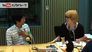 9/17 (火) の YouTube ライブ配信から、YouTube タレント カジ さんとの...