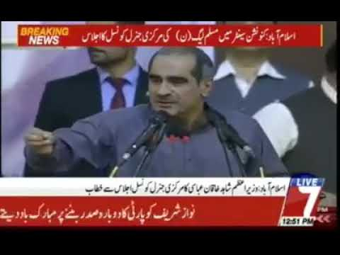Khawaja Saad Rafi poetry | Pmln general counsel