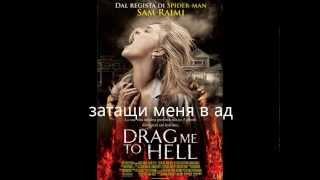 Фильмы ужасов которые стоит посмотреть