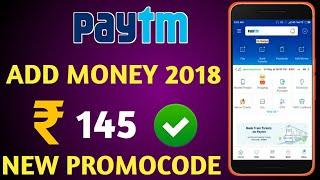 Paytm Add money  Paytm new Promocode 2018 || ₹145 Paytm New Promocode || Technical Ravi