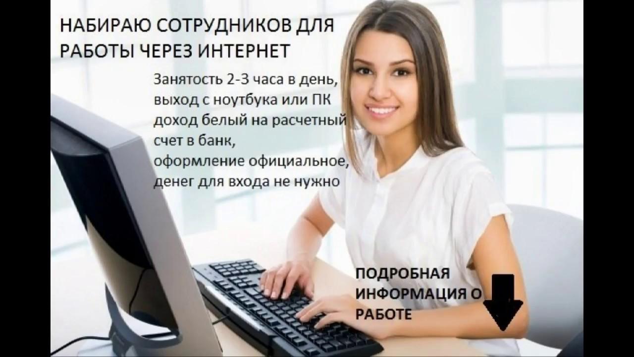 Работа онлайн с ежедневной ротор крана биткоин
