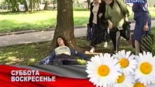 РТР-Беларусь. Реклама + анонс. 2008-2009