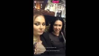 Дарья Пынзарь прямая трансляция Инстаграм