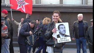 Коммунисты устроили митинг возле Госдумы