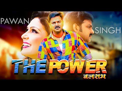 THE POWER BALRAM - #PAWAN SINGH   BHOJPURI BLOCKBUSTER FILM 2020