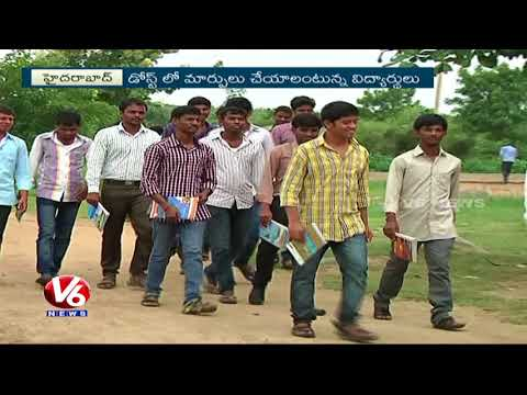 Telangana DOST Admission Scheme Leaves Degree Students In Confusion | V6 News