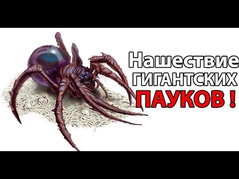 Нашествие гигантских пауков ! ( Tarantula 1955 )