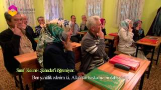 Sessiz Dua 1.Bölüm - TRT DİYANET