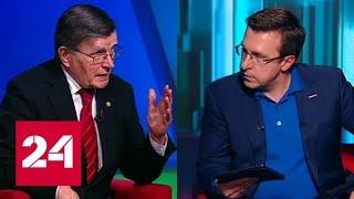эксперт о российско-турецких переговорах: нужно вернуться к прежним договоренностям - Россия 24