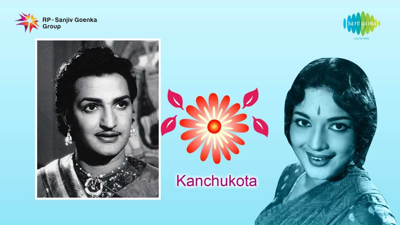 kanchukota 1967 songs