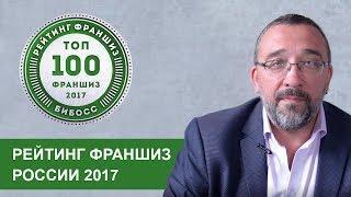 Рейтинг франшиз 2017. Обзор первой десятки(, 2017-06-06T11:56:26.000Z)