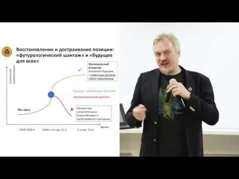 Лекторий Кружкового движения, П.Лукша: «Поле битвы: субъектность»