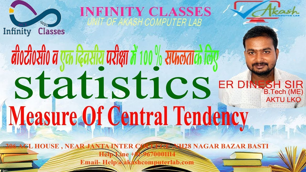 Download Statistics OR Measure Of Central Tendency ----Part-04--- | by Er Dinesh Sir
