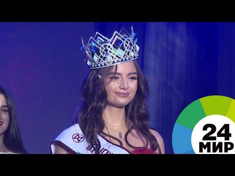 Праздник красоты: в Армении прошел отборочный тур «Мисс Мира»