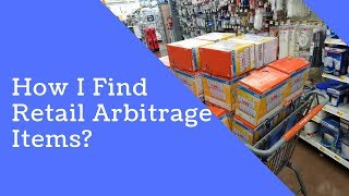 How To Find Retail Arbitrage Items   know stock levels and what stores have