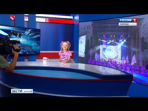 Крымские «Вести» исполнили мечту маленькой певицы из Томской области