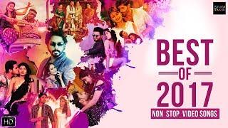 Best of Odia 2017 Nonstop Superhit Odia songs Songs Jukebox