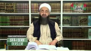 Cübbeli Ahmet Hocaefendi ile 50. Şifa i Şerif Dersleri 1  Bölüm 13 Kasım 2015
