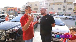 برنامج اربح كاش مع بنك فلسطين 29 رمضان