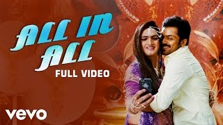 All in All Azhagu Raja - All in All Video | Karthi, Kajal Agarwal | SS Thaman