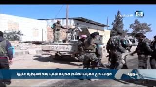 الجيش التركي يعلن السيطرة على مدينة الباب السورية