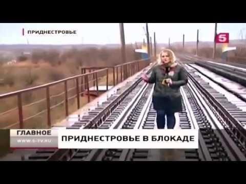секс знакомства молдова тирасполь