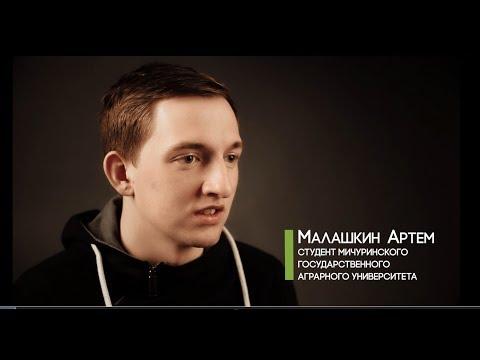 Тамбовский Бекон заинтересован в привлечении молодых специалистов без опыта работы