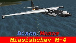 ksp myasishchev m 4 bison молот real plane b9 aerospace bd armory