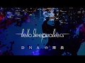 DNAの階段 - Hello Sleepwalkers(Official Audio + Lyrics)