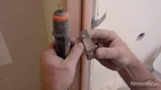 Как установить замок на межкомнатную дверь своими руками!