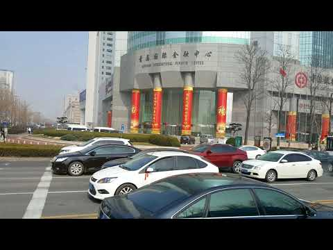 Street of Qingdao China