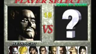 Tekken - Heihachi thumbnail
